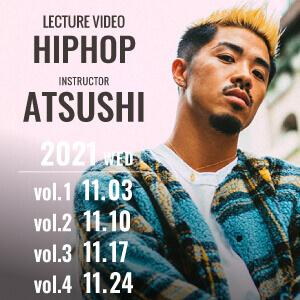 オンラインレクチャービデオATSUSHI