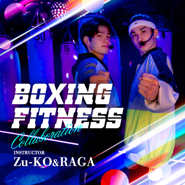 BOXING FITNESS Collaborationパッケージ