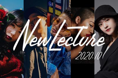 【ダンスレクチャービデオ】ラインナップ 2020年10月リリース一覧