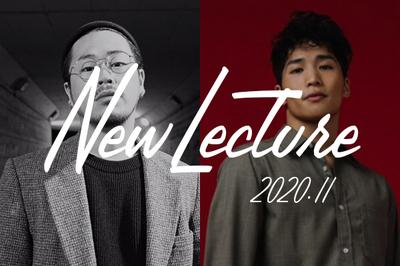 【ダンスレクチャービデオ】ラインナップ 2020年11月リリース一覧