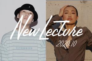 【NEWダンスレクチャービデオ】Fatsnake&MIZUKI 2020年10月リリース!