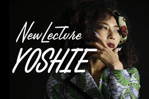 【NEWダンスレクチャービデオ】YOSHIE 2020年11月2日リリース!