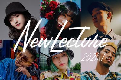 【ダンスレクチャービデオ】2021年1月リリースラインナップ